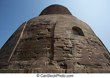 Dhamekh Stupa and ruins in Sarnath, India