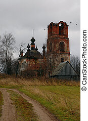 Old Church And Beheaded Bell Tower - Ancient uncared church...