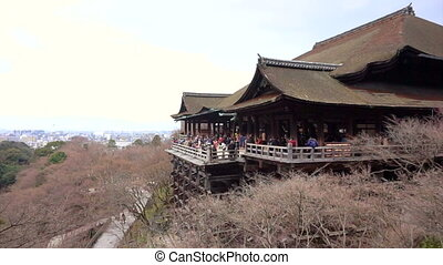 Kyoto Japan landmark temple - Kyoto, Japan - March 2015 -...