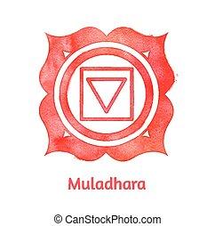 Muladhara chakra - Vector watercolor illustration of...