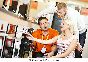 shopping at home appliance supermarket