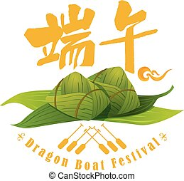 Chinese Rice Dumplings design, two Chinese script means...