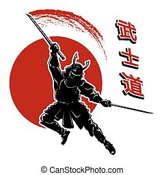 Samurai card template Warrior and sword, fight and ancient,...