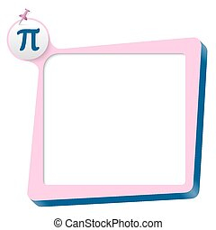 pink text box and blue pi icon