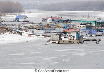 Parking on water transport backwater of the river Volga, Volgograd Krasnoarmeisky