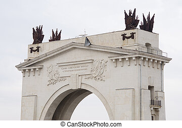 Arch of the Volga-Don canal Lenin gateway 1, Volgograd
