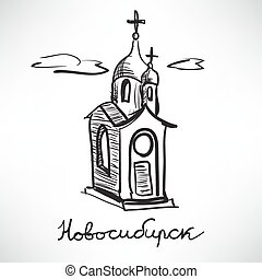 Tourist attractions of the city of Novosibirsk Russia. chapel