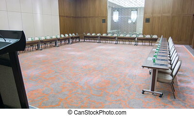 Conference hall or meeting room - Take word. Big spacious...