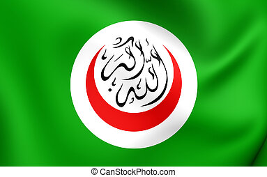 Organisation of Islamic Cooperation Flag. Close Up.