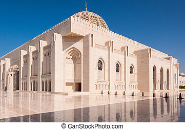 Sultan Qaboos Grand Mosque view of prayer hall from...