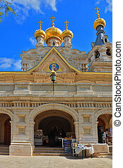 Church of St. Mary Magdalene - One of the entrances to the...
