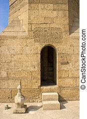 Minaretes,  zuweila