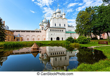 Rostov Kremlin, Golden Ring Russia