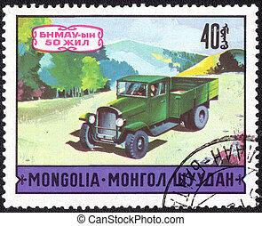 postage stamp - MONGOLIA - CIRCA 1971: A postage stamp...