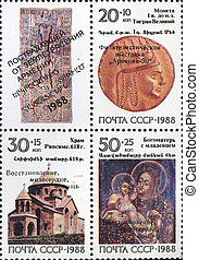 """Postage stamps of USSR - Postage stamps of series \""""For..."""
