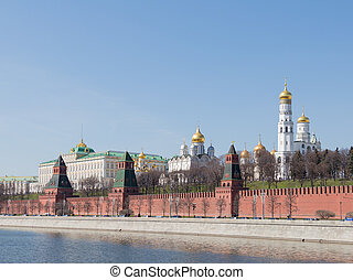 View of the Moscow Kremlin - Kremlin Embankment in Moscow on...