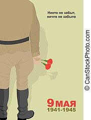 9 May. eternal fire and Russian soldiers. Victory day