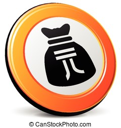 yuan icon - illustration of yuan 3d design orange icon