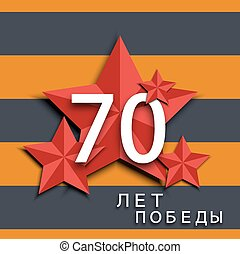 70th anniversary of Great Patriotic War - vector background...