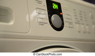 Washing machine and laundry