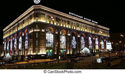 Central Children's Store, Moscow - Night view of the...