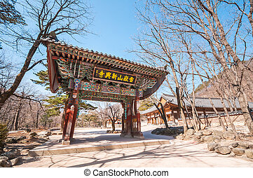 Entrance of Sinheungsa temple near Seoraksan National Park,...