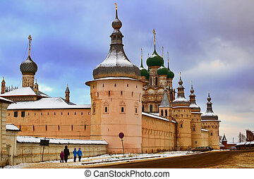Russian Kremlin - Kremlin in Rostov the Great of Russia