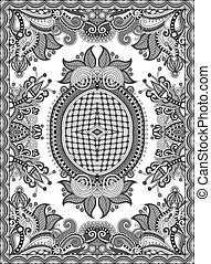 grey ukrainian floral carpet design for print on canvas or...