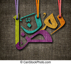 Ramadan Kareem greeting card - The Holy month of muslim...