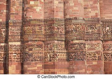 Minar Qutab, Delhi, India