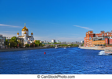 Church of Christ the Savior and Former factory building in Moscow Russia