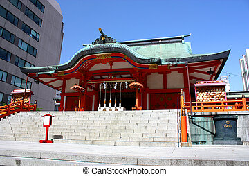 Tokyo Shrine and Offices