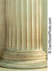 Details of a pillar