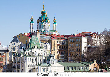 Vozdvizhenka elite district in Kiev, Ukraine - Holy Cross...