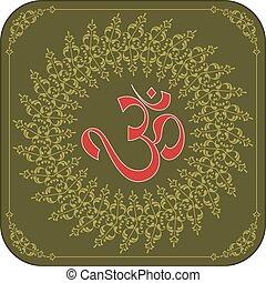 Aum (Om) The Holy Motif Vector Art