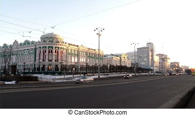 Ekaterinburg ancient palaces street cars hd