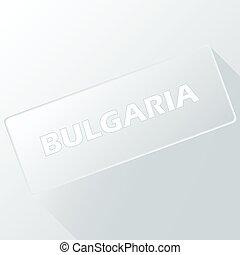 Bulgaria unique button