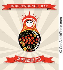 Orno-gird - Vector template greeting card for Independence...