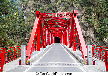 Red Steel Bridge call this place is Zhang Chun Qiao or...