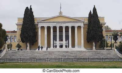 Zappeion, neoclassical building in Athens