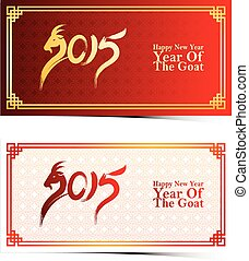 chinese new year template - Chinese New Year 2005