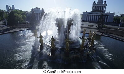 fountain of friendship of peoples, Moscow