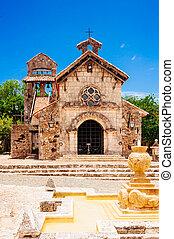 St Stanislaus Church Ancient village Altos de Chavon -...