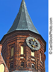 Tower Konigsberg Cathedral Symbol of Kaliningrad, Russia -...