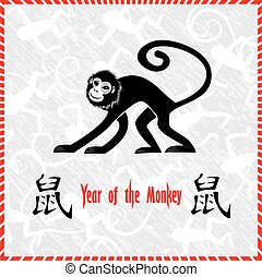 Chinese new year 2016 (Monkey year) - The year of monkey...