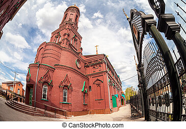 The Church of the Kazan Icon of the Mother of God in...