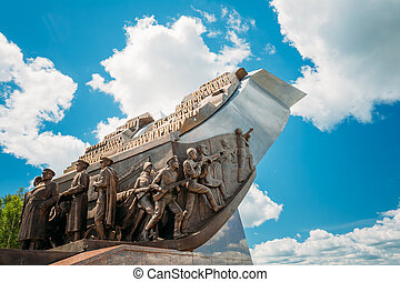 Monument dedicated to the participants Belorussian Strategic...