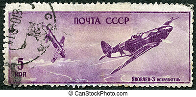 USSR - 1945: shows Iakovlev Fighter Yak-3, series Victory of...