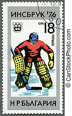 BULGARIA - 1976: shows Ice Hockey player, goalkeeper, series...