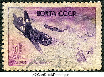 USSR - 1945: shows Lavochkin la-7 fighters, series Victory...